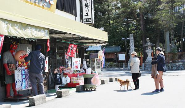 吉備津神社 土産屋