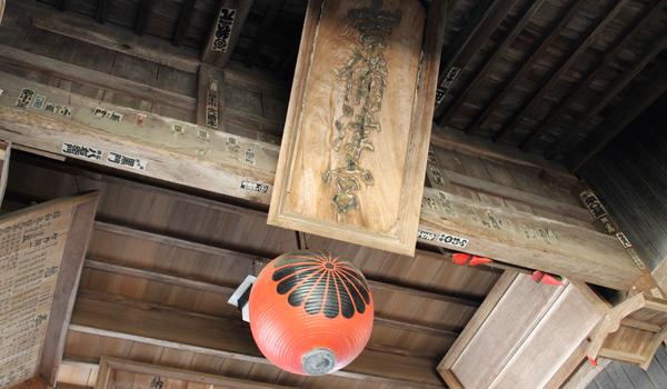 吉備津神社 階段
