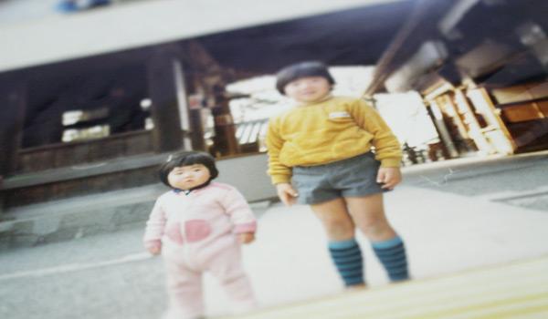 吉備津神社 1982年